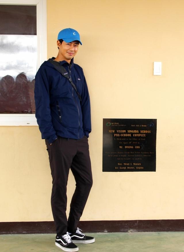 조인성, 5억원 쾌척해 탄자니아에 학교 세워… 뒤늦게 알려진 선행