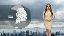 [날씨] 전국 곳곳 요란한 소나기...낮 동안 찜통더위 기승