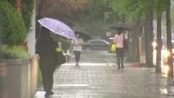 [날씨] 열대야 이어 찜통더위...오후 소나기