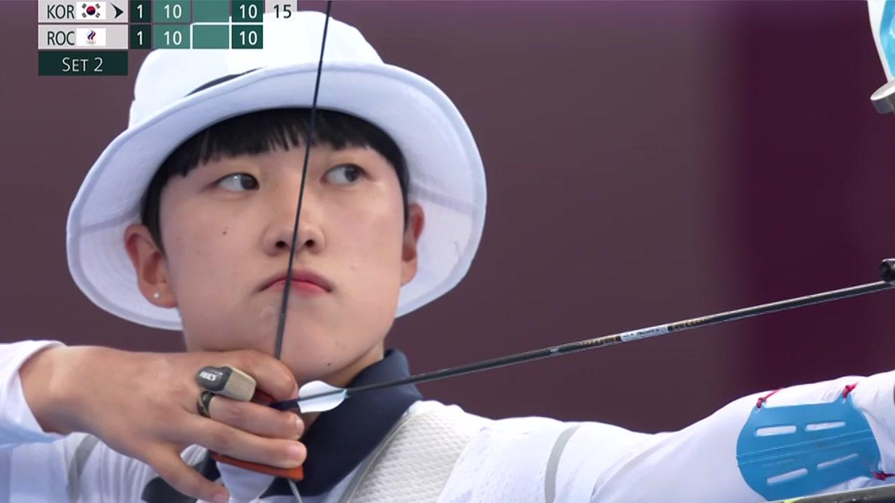 '강심장' 안산, 사상 첫 올림픽 3관왕 명중