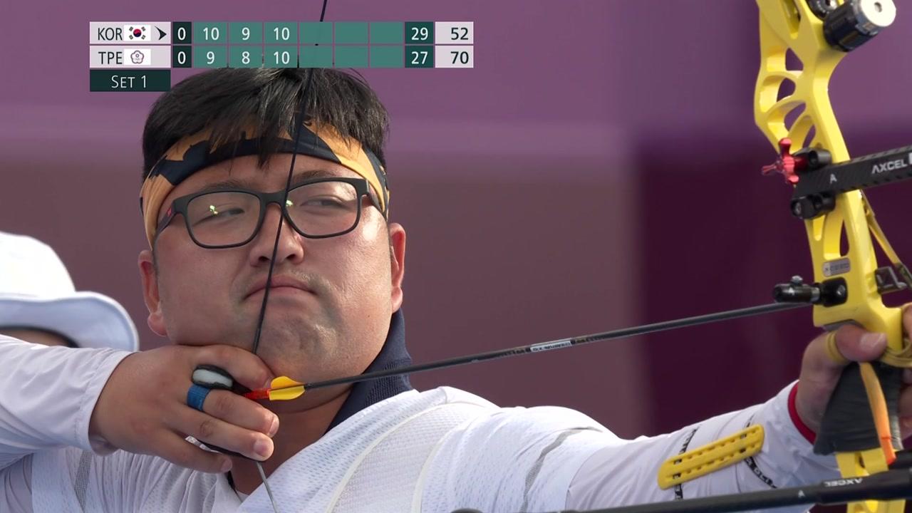 김우진, 9발 모두 10점으로 남자 양궁 개인전 8강 진출