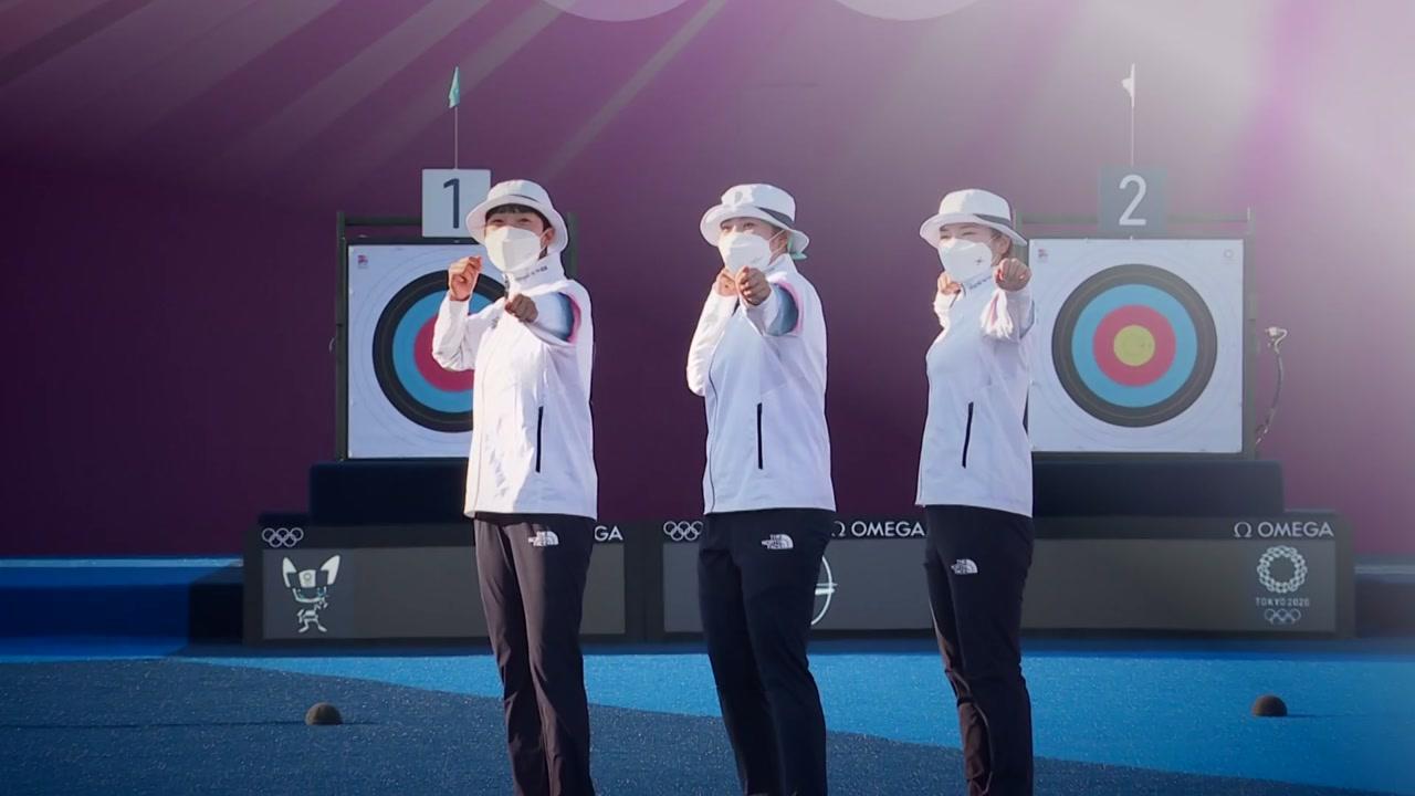 한국 양궁, 세계 최강 재확인...전종목 석권은 불발