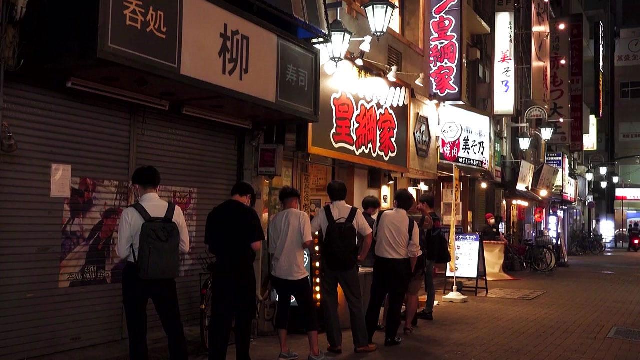 """""""도쿄, 긴급 사태에도 주점 거리는 젊은이들로 붐벼"""""""