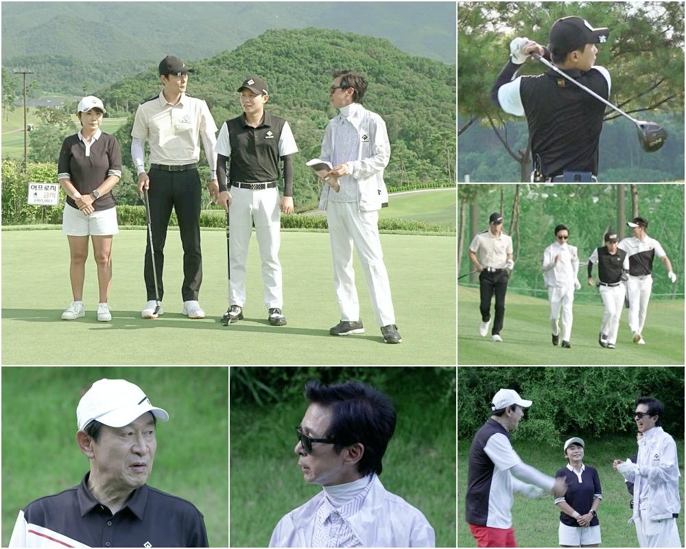 '골프왕' 양세형, 장민호 향한 영상 편지 중 눈물
