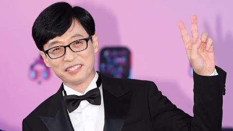 유재석 코로나 19 음성 판정…'런닝맨' 9일 정상 녹화 (공식)