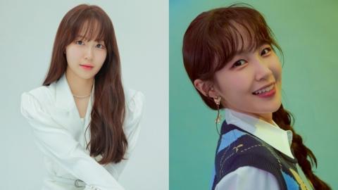 새 걸그룹 '아이칠린' 소희X채린, 첫 프로필 공개...데뷔 신호탄