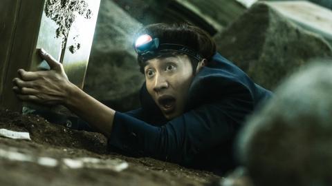 [Y리뷰] '싱크홀' 참신한 소재가 주는 기분 좋은 활력