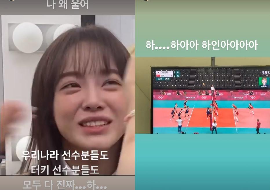 김세정→이특, 도쿄 올림픽 여자 배구 4강 진출에 축하 메시지 (종합)