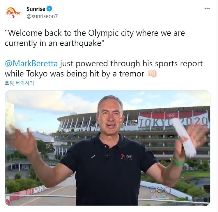日 진도 6.0 지진에 도쿄올림픽 생방송 화면도 '흔들'