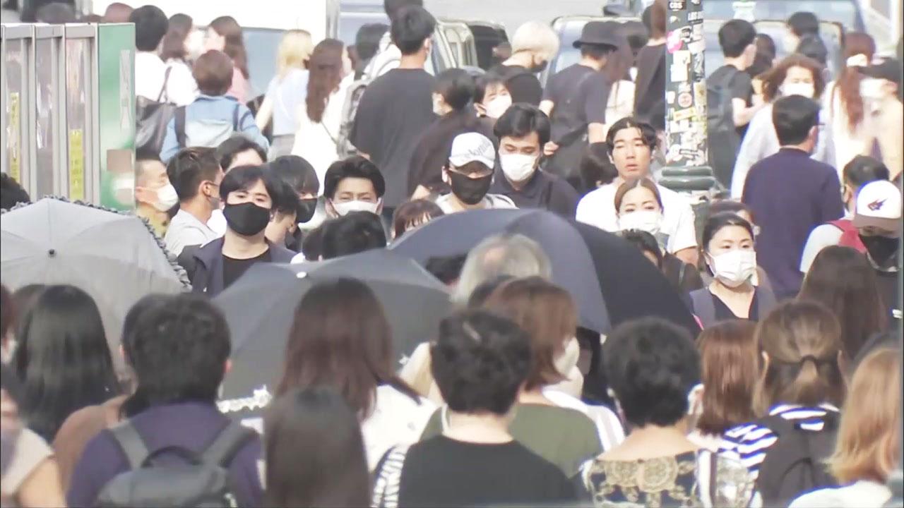 [속보] 日 도쿄 신규 확진 첫 5,000명대...이틀째 최다 기록