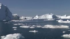 그린란드 정상에 사상 처음으로 눈 아닌 '비' 내렸다