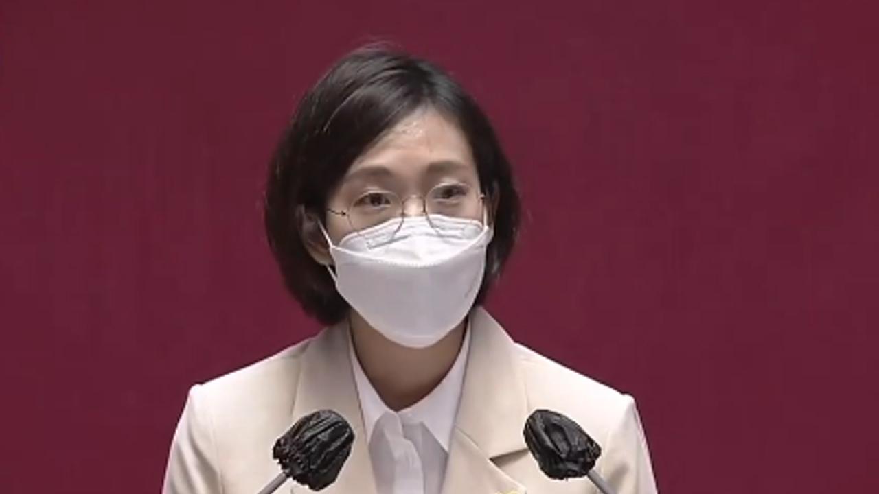 """장혜영 의원 """"아프간 난민 받아들일 논의 시작해야"""""""