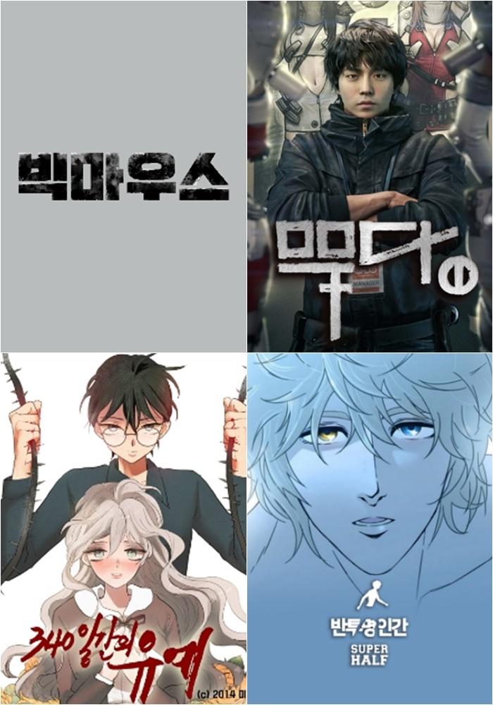 '지리산'→'빅마우스'→'무당'…제작사 에이스토리, 라인업 공개