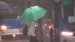 [날씨] 가을장마에 충청 이남 강한 비...내일 잠시 비 소강