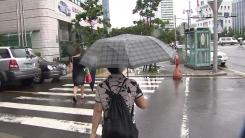 [날씨] 오늘 남부·제주 늦더위...내일 다시 전국 비