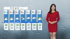 [날씨] 오늘 다시 전국 비...남부 집중호우 유의