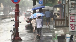 [날씨] 가을장마에 전북 호우특보...주말∼휴일, 산발적 비