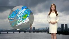 [날씨] '가을장마' 대부분 지역에 비...전북 '호우주의보'