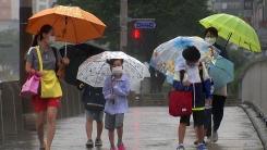 [날씨] 내일 또 남부 비...이번 주 곳곳 호우