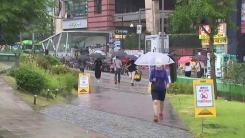 [날씨] 전국 대체로 흐리고 남부 비...한낮 후텁지근