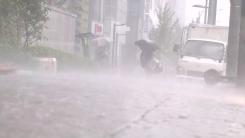 [날씨] 가을장마 이어 2차례 저기압...300mm 게릴라 호우