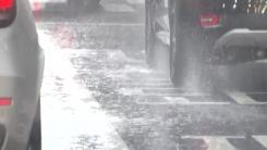 [날씨] 흐리고 전국 비...내일까지 최고 250mm 호우