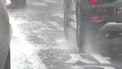 [날씨] 전국 흐리고 강한 비...충청 최고 250mm↑