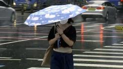 [날씨] 서울 호우주의보...밤사이 중부 250mm↑ 폭우