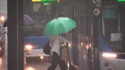 [날씨] 밤사이 중부 폭우...낮까지 충청 이남 국지성 호우