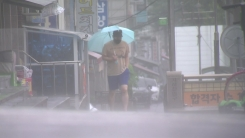 """9월 시작에 쏟아진 게릴라 호우...""""가을은 아직"""""""