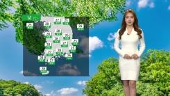 [날씨] 주말 내륙 맑은 하늘...자외선 지수↑