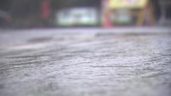 [날씨] 내일 흐리고 서쪽 비...해안 강풍 주의