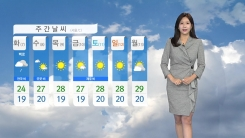 [날씨] 오늘 전국 가을비…서해안 강풍 유의