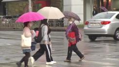 [날씨] 오늘 서쪽 비, 밤사이 전국 확대...서해안 강풍 유의