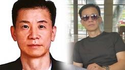 [단독] '전자발찌 살인' 강윤성, 수사 비협조...경찰관에 폭행·욕설