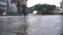[날씨] 오늘 전국 흐리고 가을비...서해안 강풍 유의