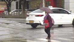 [날씨] 낮 동안 서쪽 비, 밤사이 전국 확대...서해안 강풍 유의