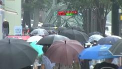 [날씨] 오늘 '백로' 전국 비바람...서해안 강풍 주의