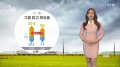 [날씨] 오늘 구름 많고 빗방울...일교차 유의