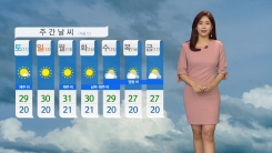 [날씨] 초강력 태풍으로 발달한 '찬투'...남부 영향 가능성