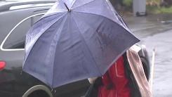 [날씨] 휴일도 쾌청...태풍 간접 영향 제주 모레까지 300mm↑