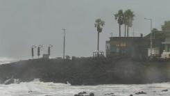 [날씨] 태풍 북상, 제주도 모레까지 500mm↑...내륙은 늦더위