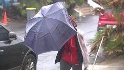 [날씨] 태풍 '찬투' 영향, 제주도 폭우...내륙은 늦더위