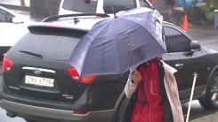 [날씨] 16일∼17일 태풍 영향...40m 강풍과 300mm 폭우