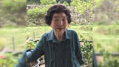 [기업] 김밥 장사 전재산 기부한 박춘자 할머니에 LG의인상