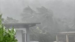 태풍 '찬투' 금요일 영향...초속 40m 강풍, 300mm 폭우