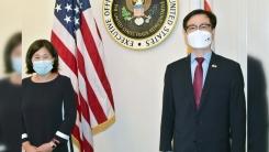 한미 통상장관 회담서 신기술·공급망 대화채널 신설 제안