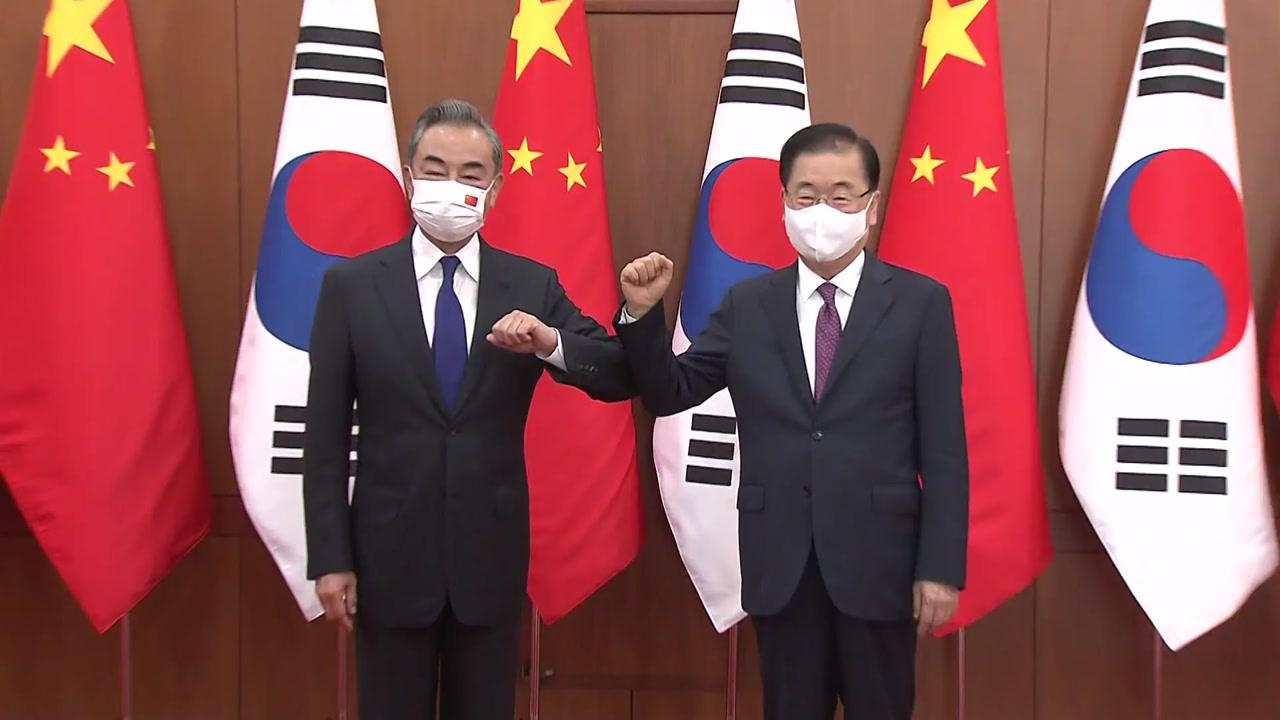 """[속보] 中 왕이 """"코로나 상황 안정되면 시진핑 방한 위해 소통"""""""