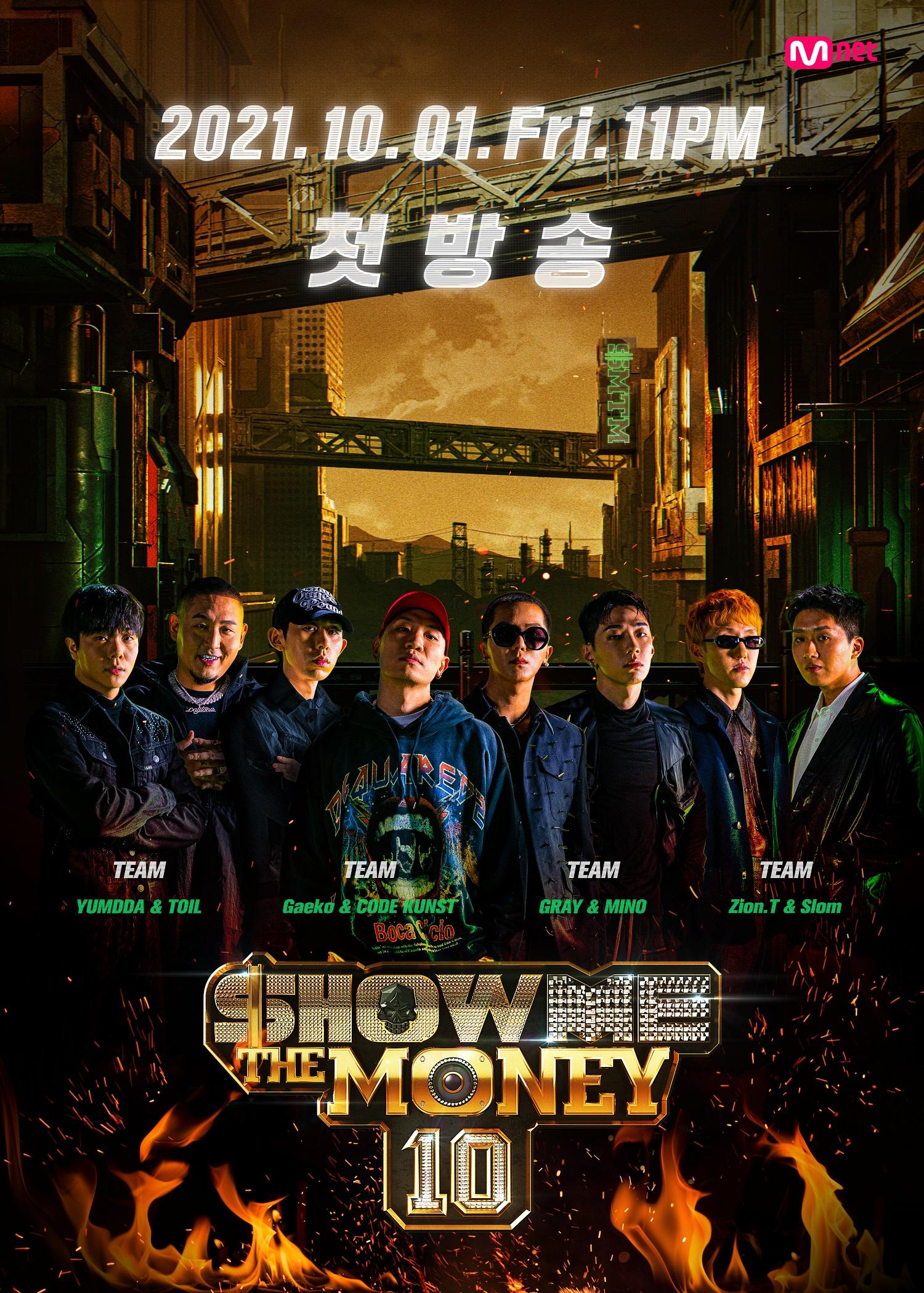 '쇼미10' 공식 포스터 공개…킹메이커 프로듀서 라인업 완성
