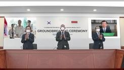 [기업] 현대차·LG에너지솔루션, 인도네시아 배터리셀 공장 첫삽